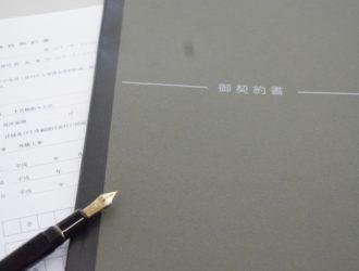 上田市国分のK様邸ご契約です!