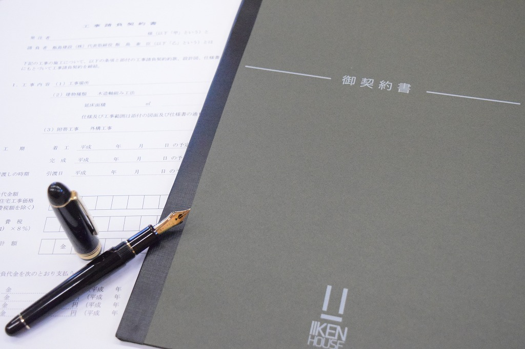 長野市篠ノ井二ツ柳のK様邸ご契約です