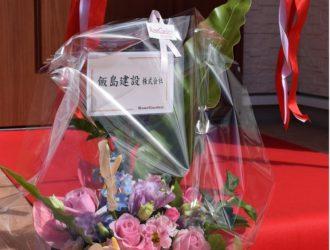 長野市篠ノ井塩崎のK様邸お引渡です!