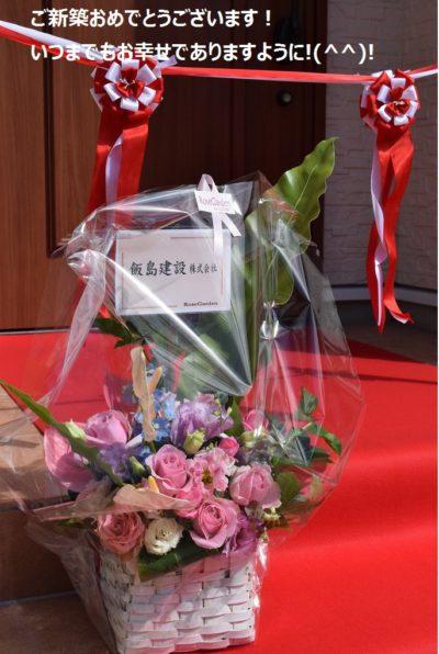 長野市川合新田のS様邸お引渡です!